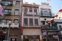 China town, Old Shanghai, San Francisco. Celebration with Chinese flashlights royalty free stock photo