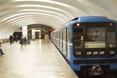 Metropolitaans van Yekaterinburg Royalty-vrije Stock Afbeelding