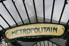 metropolitain巴黎 库存照片