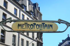 Metropolitain Stock Images