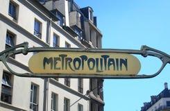 Metropolitain Imagens de Stock