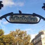 Metropolitain Стоковое Изображение RF