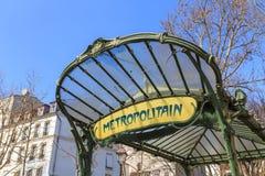 Metropolitain firma adentro París Foto de archivo libre de regalías