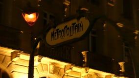 Metropolitain Paris entrance night stock video