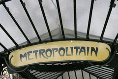 metropolitain Paryża Zdjęcia Stock
