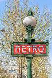 Metropolitain Stock Images
