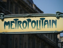 Metropolitain sign outside the Louvre Stock Photo
