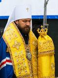 Metropolitan Hilarion in ceremonial dress Stock Photo