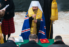 Metropolitan Hilarion performs ritual Stock Images