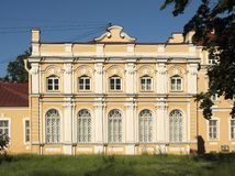 Metropolitan housing the Alexander Nevsky Monaster Royalty Free Stock Photo