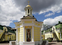Metropolitan Philip's Church in Moscow Royalty Free Stock Images