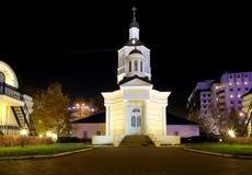 Metropolitan Philip's Church in the suburb Meschanskoy. Moscow, Russia Stock Photography