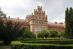 Metropolitan Residence Royalty Free Stock Photo