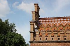 Metropolitan Residence Stock Image