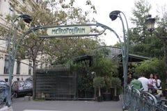 Metropolitan tube station Paris Stock Images