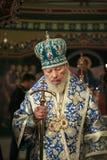 Metropolitan Volodymyr Stock Images