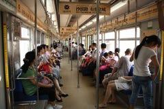 Metropolitana cinese Fotografia Stock Libera da Diritti