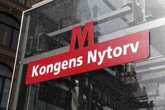 Metropolitana di Copenhaghen Fotografia Stock Libera da Diritti