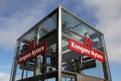 Metropolitana di Copenhaghen Fotografia Stock