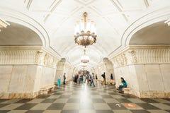 Metropolitana di Mosca Fotografia Stock Libera da Diritti