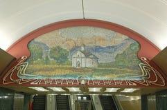 Metropolitana di Mosca, l'interno della stazione Maryina Roshcha Fotografia Stock Libera da Diritti