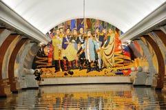 Metropolitana di Mosca, Russia Fotografie Stock