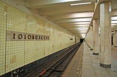 Metropolitana di Mosca, stazione Kolomenskaya Fotografia Stock