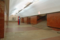 Metropolitana di Mosca, stazione Ploshchad Il'icha Fotografia Stock