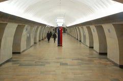 Metropolitana di Mosca, stazione Turgenevskaya, corridoio centrale Immagine Stock