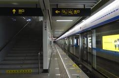 Metropolitana di Qingdao Fotografia Stock