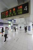 Metropolitana di Tokyo Immagine Stock