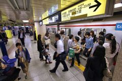 Metropolitana di Tokyo Fotografia Stock