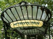 Metropolitana Parigi Immagine Stock Libera da Diritti