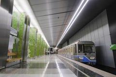 Metropolitana sulla stazione Ramenky a Mosca fotografia stock