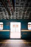Metropolitana in traforo scuro Immagini Stock