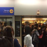 Metropolitant Rapid Transit  in busy day. Tuesday evening a big crowd in MRT number 12 at Praram 9 subway station Bangkok, Thailand Stock Photography