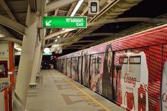 Metrostation. stockbild