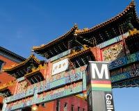 Metrostation kennzeichnen innen Chinatown-Washington DC lizenzfreies stockfoto