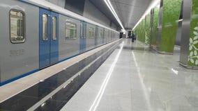 Metrostation Ramenki - ist eine Station auf der Kalininsko-Solntsevskayalinie der Moskau-Metros stock video