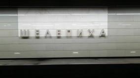 Metrostation Shelepikha - ist eine Station auf der Kalininsko-Solntsevskayalinie der Moskau-Metros stock footage