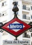 Metroteken in plein DE España Royalty-vrije Stock Fotografie