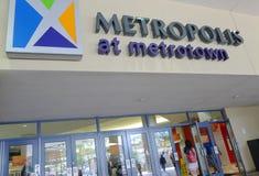 Metrotown的大都会 库存图片