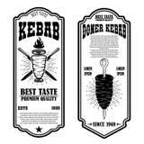 Metta dei modelli d'annata dell'aletta di filatoio di kebab del doner Progetti l'elemento per il logo, l'etichetta, l'emblema, il immagine stock