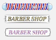 Metta del logo d'annata del negozio di barbiere fotografia stock