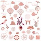 Metta delle icone giapponesi e cinesi Albero, bambù, fiori, Wave, fan, nuvola, il monte Fuji, Cherry Blossom Lanterne cinesi illustrazione vettoriale