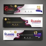 Metta il modello di progettazione dell'insegna Fondo moderno della Russia di festa dell'indipendenza felice illustrazione di stock