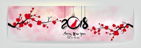 Metta la cartolina d'auguri 2018 del buon anno dell'insegna ed il nuovo anno cinese del cane, fondo del fiore di ciliegia Fotografie Stock Libere da Diritti