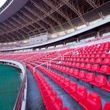 Metta lo stadio a sedere Fotografie Stock Libere da Diritti
