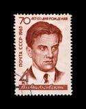 metta in versi lo scrittore Vladimir Mayakovsky, il poeta russo famoso, il settantesimo anniversario della nascita, URSS, circa 1 Fotografie Stock