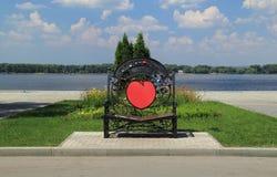 Mettez hors jeu amoureux en parc sur le remblai de la Volga Images libres de droits